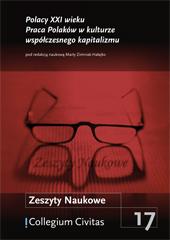 zeszyty_naukowe_17.jpg