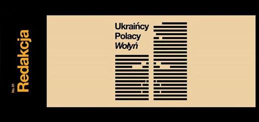 """Reżyser """"Wołynia"""" Wojciech Smarzowski w Collegium Civitas!"""