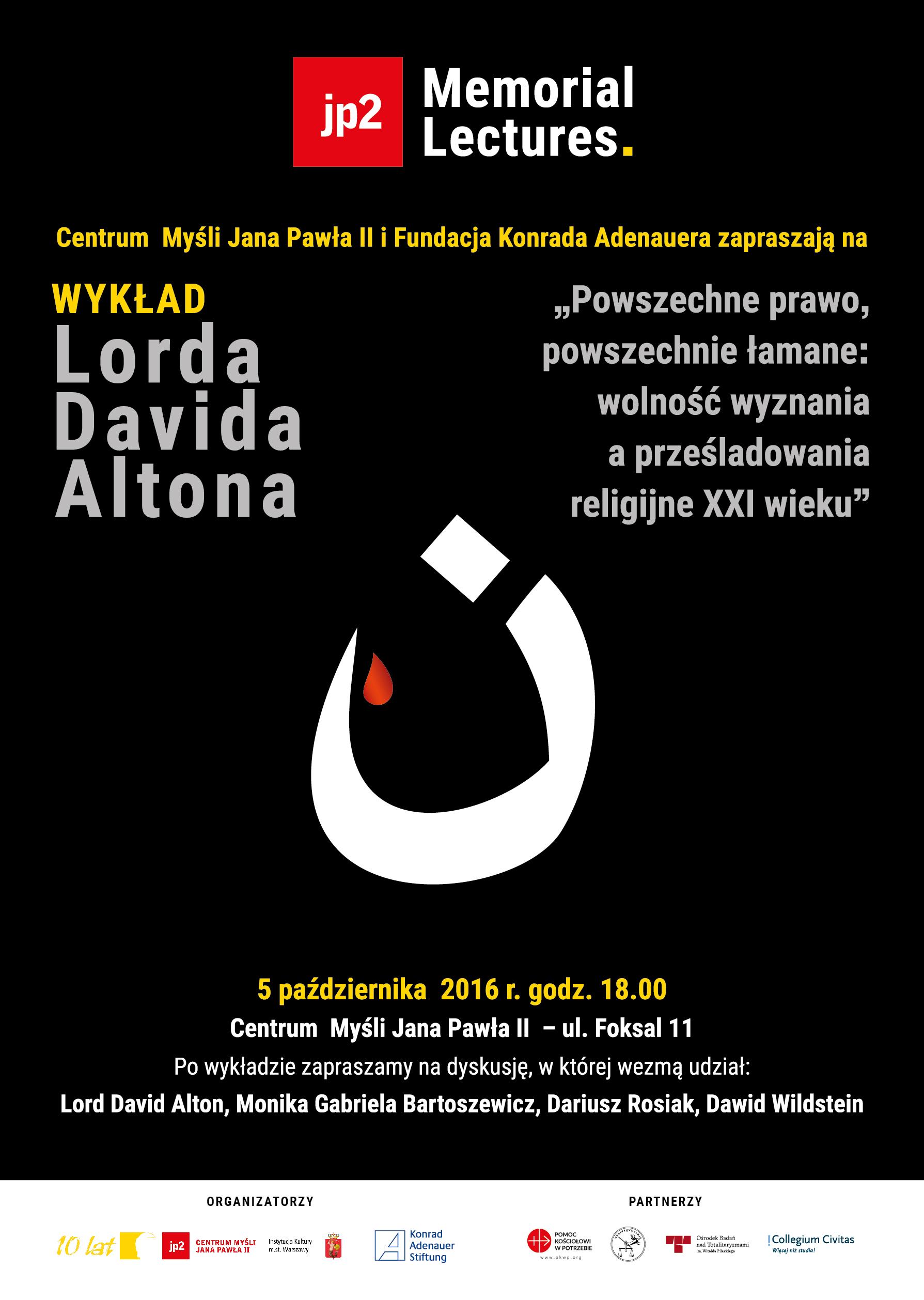 plakat_memorial_lectures