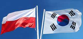 Współpraca z Kyungpook National University