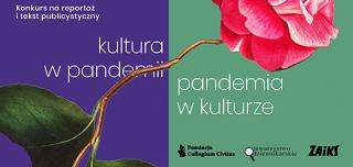 "Konkurs dziennikarski ""Kultura w pandemii – pandemia w kulturze"""